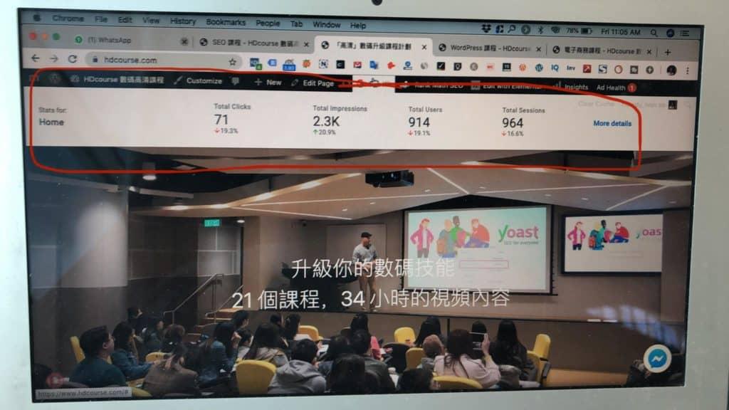 3 小時前,Google 推出了 WordPress 插件 Site Kit By Google 讓您更輕鬆地分析數據