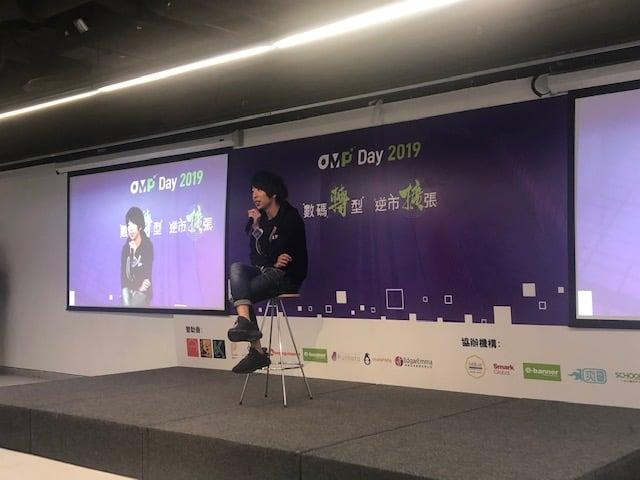 Omp day, OMP Day 2019 年第一天精彩回顧,8 個不可錯過的嘉賓分享內容