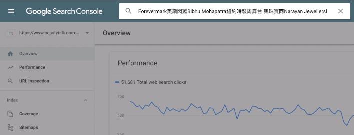 , Google Search Console 教學 (適合初學者) + 真實案例研究
