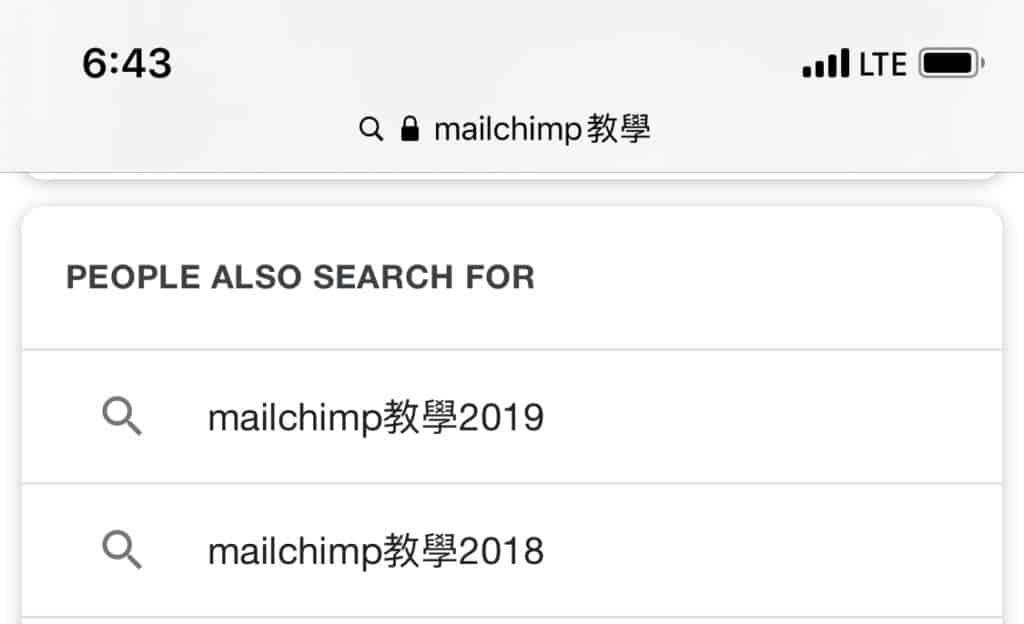 8244FBE9 1CEF 4144 8D6D C2F1D9C9CA88 還在看MailChimp教學2019及MailChimp教學2018嗎?