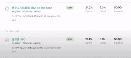screenshot www.youtube.com 2020.08.12 07 44 05 比較點擊率: 電郵營銷 (email marketing) VS 網絡推送 (web push)