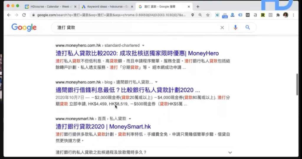 DE659513 8956 4E4C B349 33F176D30FB9 $934 一個 click,Google ads 廣告點擊 CPC